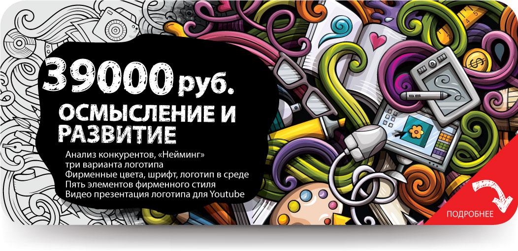 фирменный стиль анимированный логотип заставка для youtube видео реклама